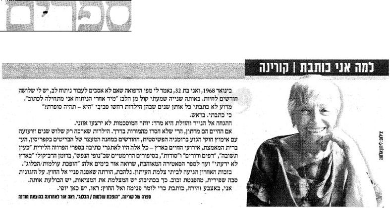 ישראל-היום.jpg