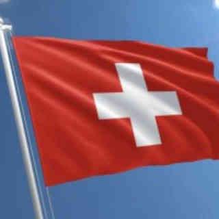 svizzera bandiera.jpg