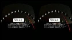 달의 위상 변화