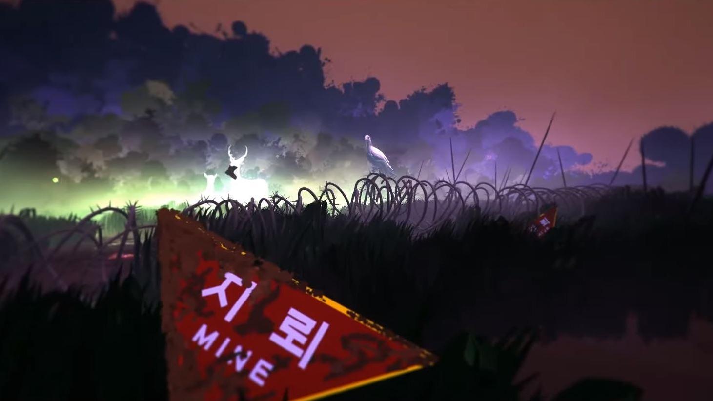 Gaze(DMZ)