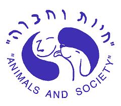 חיות וחברה.png