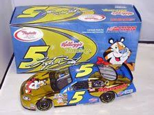 2005 Kellogg's - Nextel Cup Rookie of the Year / Kyle Busch 1:24