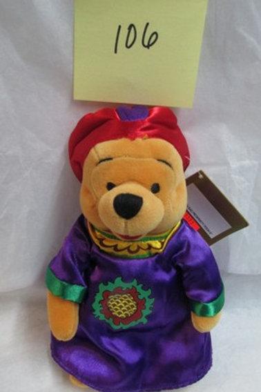 "Prosperity Pooh 8"""