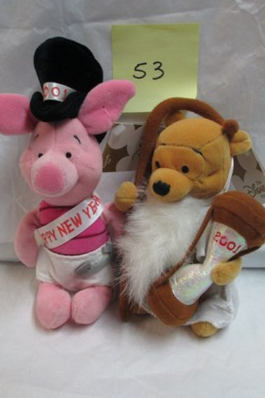 """Baby New Year Piglet & Father Time Pooh 8"""" / Disney Beanies"""
