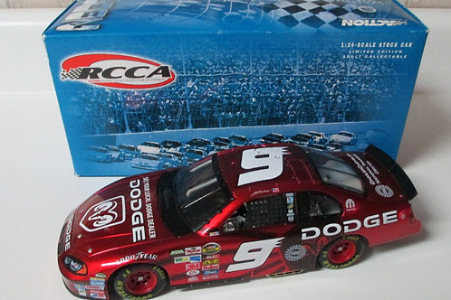 2004 Dodge Dealers -RCCA Club Car - Rookie of the Year / Kasey Kahne 1:24
