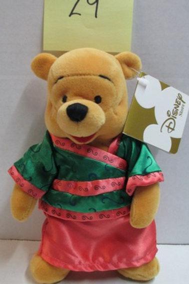"""Family Pooh 8"""" / Disney Beanies"""