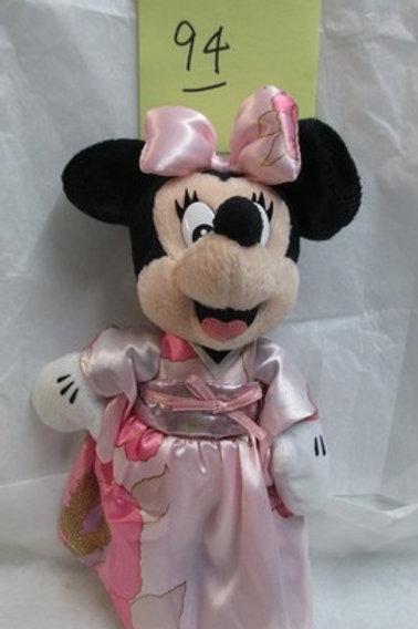 Japanese Minnie / Disney Beanies