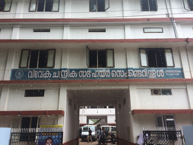 Workshop: Learning Howto Learn at V.C.S.H.S.S, Puthenvelikara