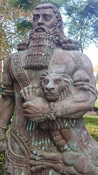 Gilgamesh Statue Sydney University