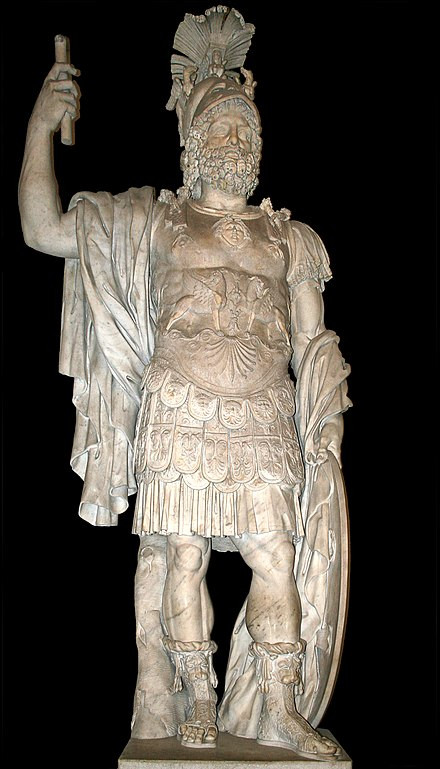 Statue of Mars from the Forum of Nerva