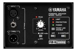 Yamaha DSR112 Back Panel