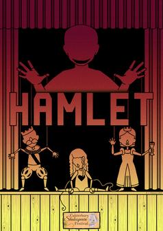 Hamlet (NO LOGO).png