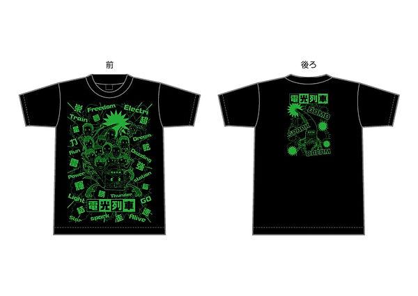 Tシャツ(ブラック)-min.jpg