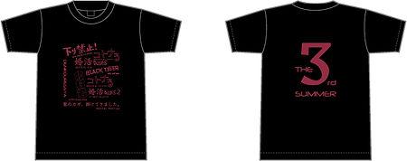 Tシャツ3回目(ブラック).jpg