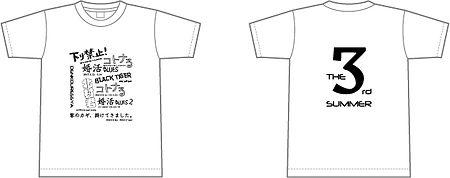 Tシャツ3回目(白).jpg