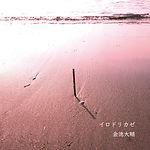 ジャケ(一面のみ).jpg