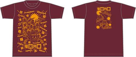 Tシャツ2(バーガンディ).jpg