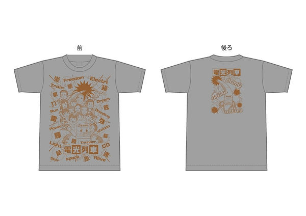 Tシャツ(グレー)-min.jpg