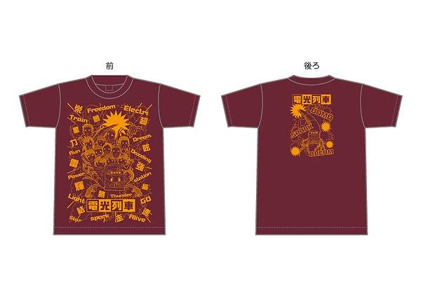 Tシャツ(バーガンディ)-min.jpg