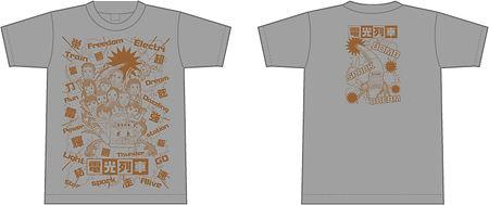 Tシャツ2(グレー).jpg