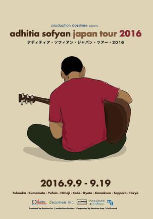Adhitia Sofyan Kembali Gelar Tur di Jepang