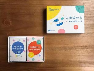 WeChat 圖片_20190513195513.jpg