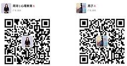 周琼燕子QR.jpg