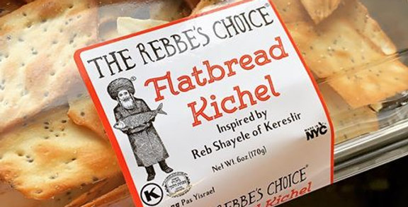 The Rebbe's Choice Flatbread  Kichel