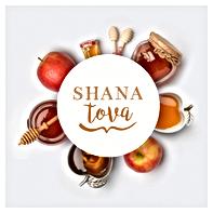 Shana-Tova.png