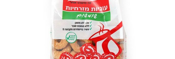 Abadi Sesame Cookies