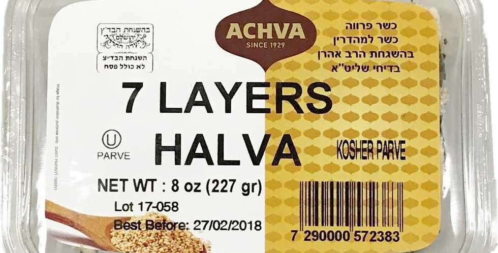 Achva7 Layers Halva