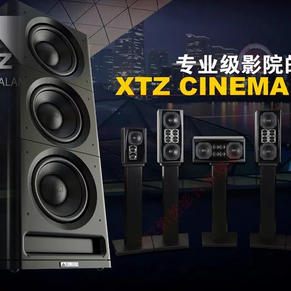 XTZ Sweden Cinema THX series