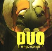 陳奕迅 DUO 2010 演唱會.jpg