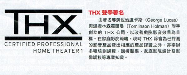 THX.jpg