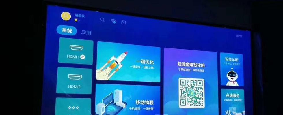 """100"""" 吊頂安裝 4K 激光電視"""