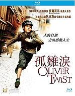 OLIVER TWIST 孤雛淚.jpg
