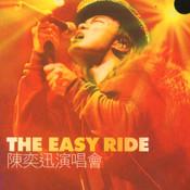 陳奕迅 The Easy Ride 演唱會.jpg