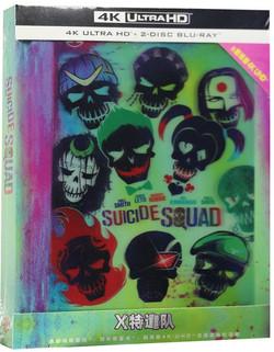 Suecide Squad