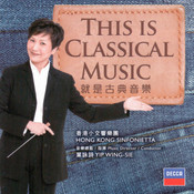 香港小交響 This is Classical Music 1.jpg