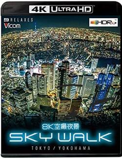 8K Skywalk