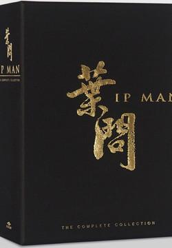 Ip man set