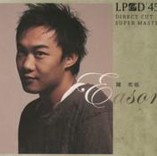 陳奕迅 LPCD 45.jpg