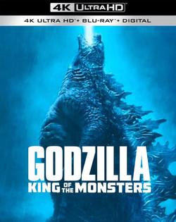 Godzilla KOM