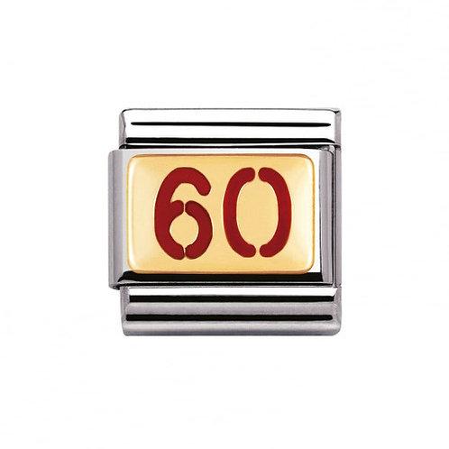 Nomination Classic 60 Link