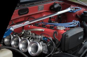 Egine Motor