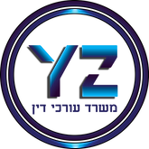 """לוגו משרד עו""""ד זרחי-יידוב"""