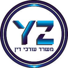לוגו משרד עורכי דין זרחי-יידוב.jpg