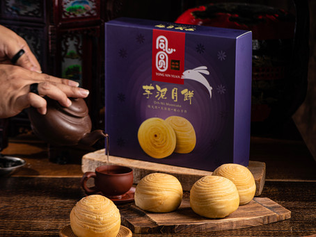 Tong Sin Yuen Teochew Style Mooncake, Food Product Photography