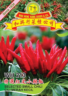 WH213 Selected Small Chili.jpg