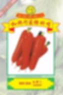 WH204 Carrot.jpg